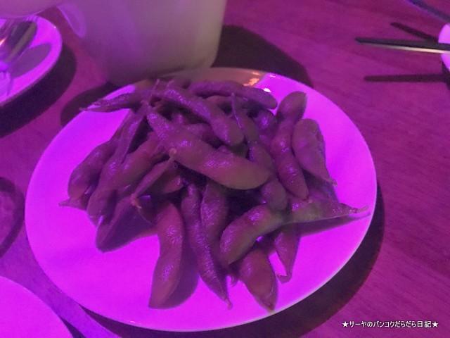 ekkamai エカマイ yea bar bangkok バンコク  (6)