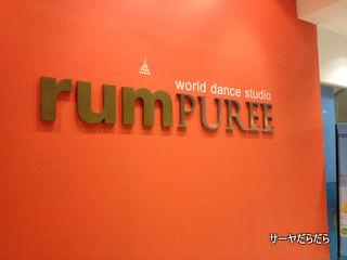20120303 rumpuree 1