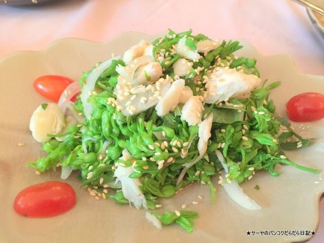Hoa Tuc ベトナム ホーチミン (2)