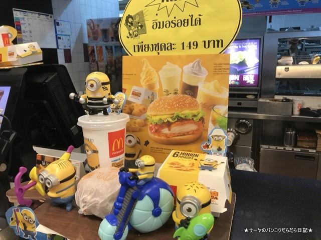 BKK MC マクドナルド 粥 オモシロ (5)