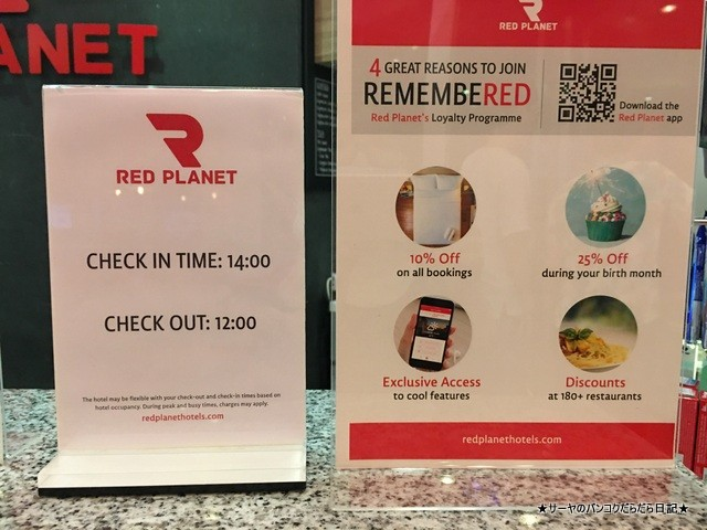 Red Planet Hotel Asoke (7)
