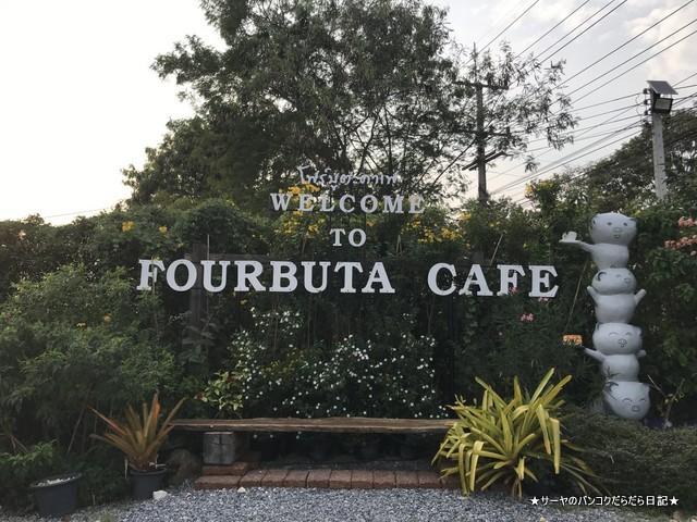 Fourbuta Cafe ナコンナヨック 畑 カフェ 眺め (1)