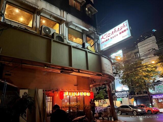 kizahashi bangkok 階 タニヤ バンコク (2)
