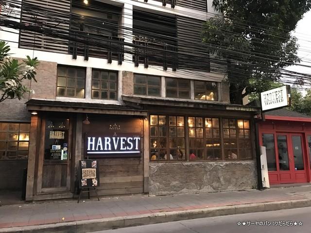 ハーベスト バンコク レストラン Bangkok Gourmet Harvest (2)