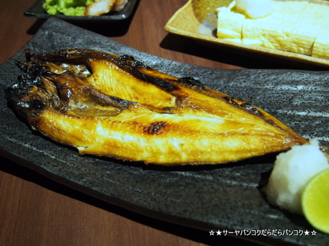 楽市楽座 Rakuichi Rakuza
