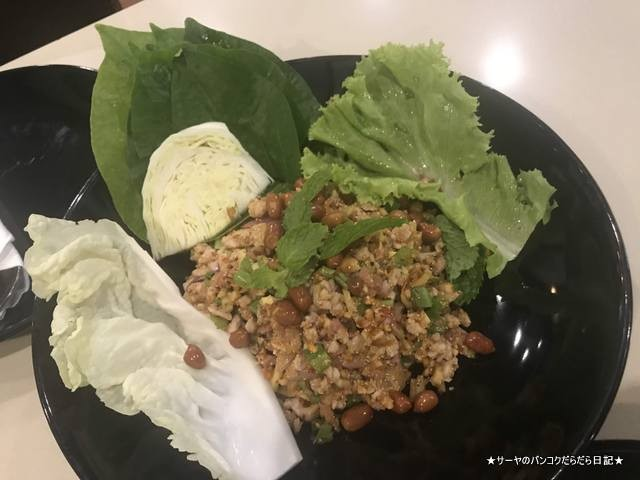 Meu Republic タイ料理 バンコク asoke  (1)