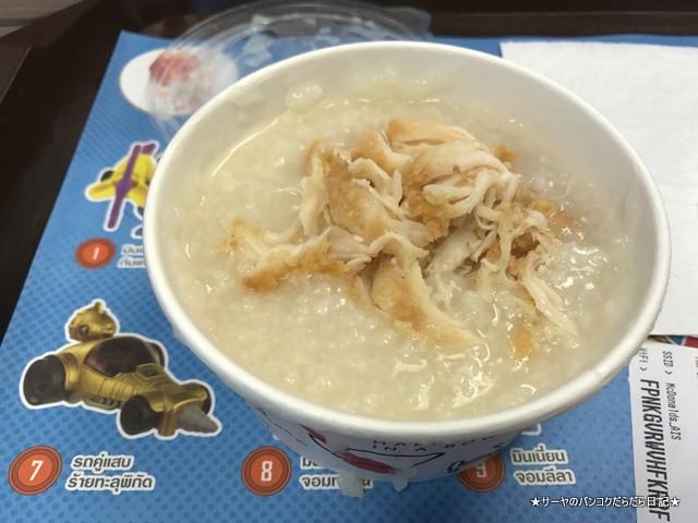 BKK MC マクドナルド 粥 オモシロ (8)