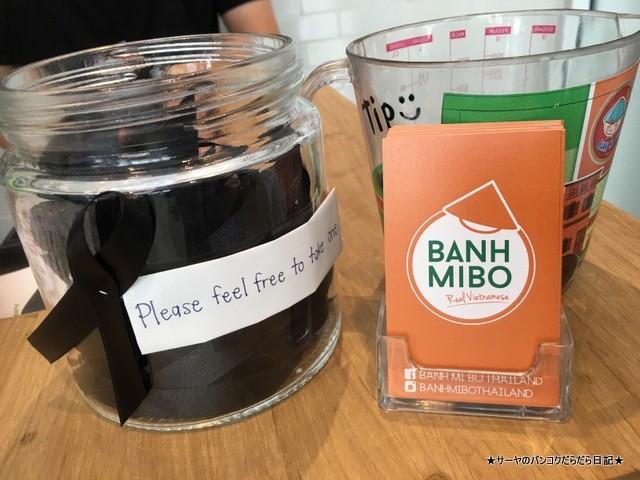 BANH MIBO バンコク バインミー (6)