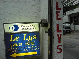 20080713 Le Lys 1