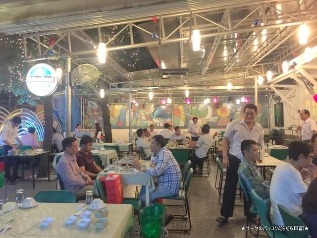 httpcanhbuomrestaurant (3)