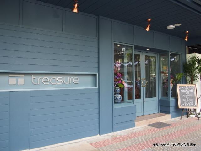 Treasure Spa トレージャースパ (1)