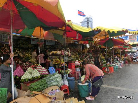 セントラル・マーケット プノンペン カンボジア
