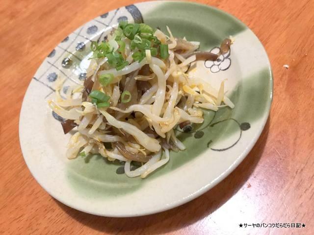 ぼっけぇ bokkeh プラカノン 居酒屋 和食 (3)