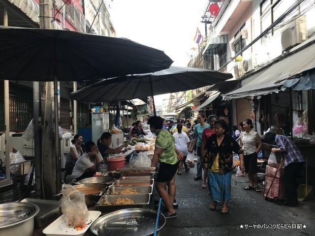 Trokmor Market バンコク 旧市街 オールドシティ 市場 (1)