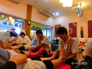 le best massage 2