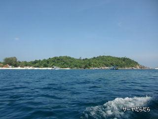 20120404 lipe island 2