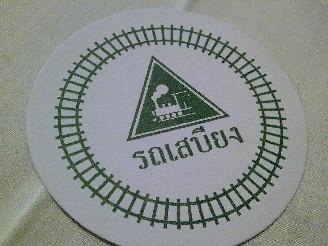 20091014 rosabieang restaurant 10