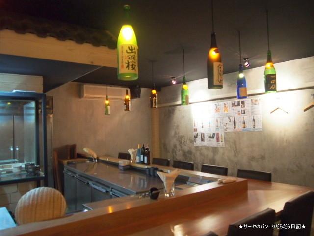 囲炉裏十番 IRORI JUBAN バンコク 日本料理