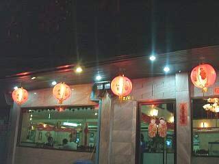 0826 SHANGHAI 1