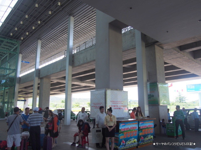 Phu Quc Air port (4)