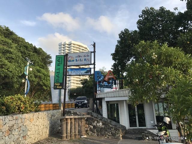 0 Bali Hai Sunset Restaurant (3)