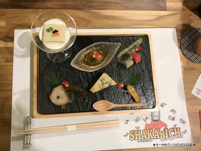 Shakarich シャカリッチ 和食 トンロー バンコク (5)