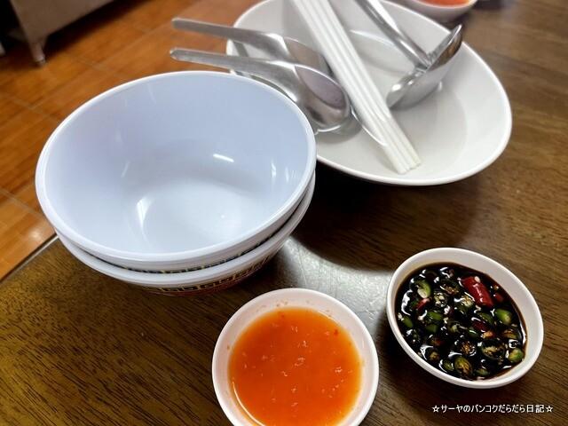 イーバクテー 義肉骨茶 ヤワラート バンコク (11)