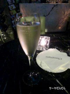 20110408 champagne 2