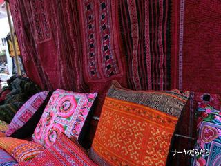 sunday market 3