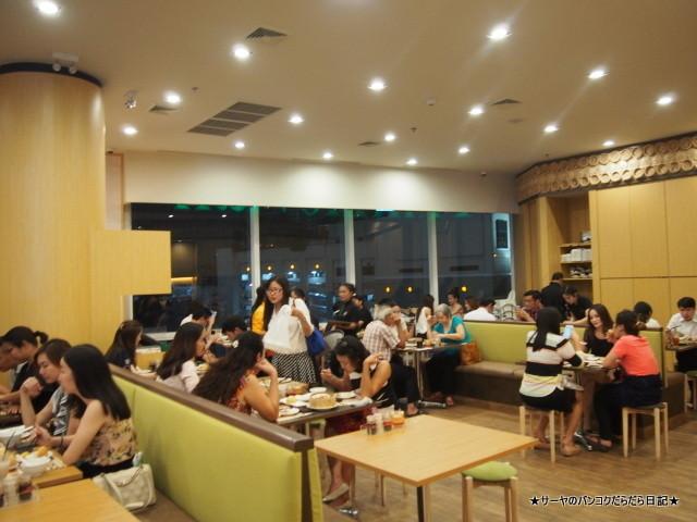 添好運 ティムホーワン Tim Ho Wan バンコク 飲茶 香港