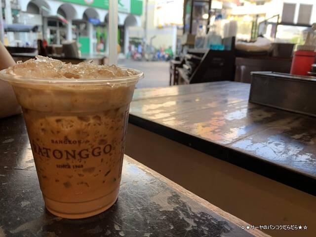 パートンゴーカフェ patonggocafe bangkok (7)
