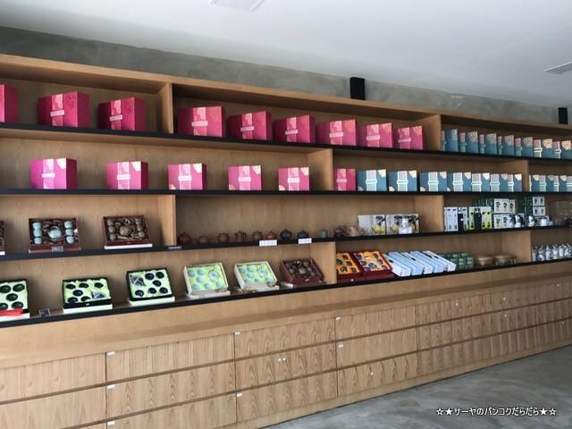 Choui Fong Tea Plantation 茶畑 チェンライ (3)