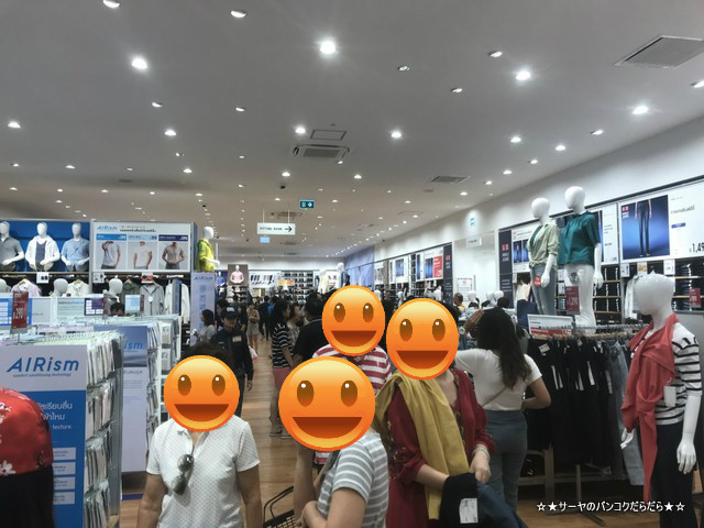 UNIQLO Phatthanakan ユニクロ バンコク 路面店1号店 店内混雑