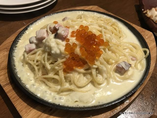 原子焼 GENSHIYAKI バンコク ホールチーズパスタ (1)