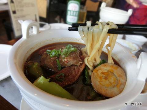 0224 故宮博物館 台北 レストラン 3