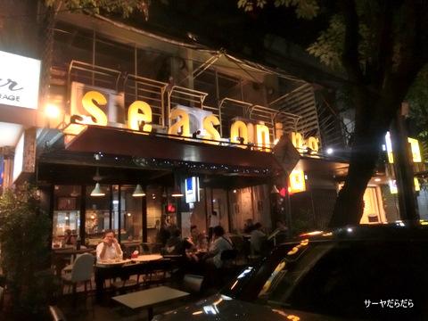 Seasoning @ Soi Rang Nam 1