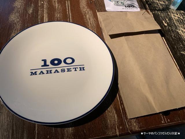 100 Mahaseth Ekamai バンコク タイ料理 (2)