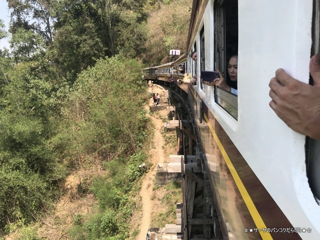 THAMKRA SAE カンチャナブリ 電車 ツアー 戦場にかける橋 (12)