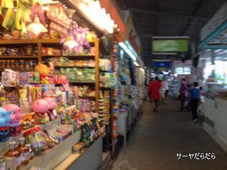 20120221 ボン・マルシェ マーケットパーク 4