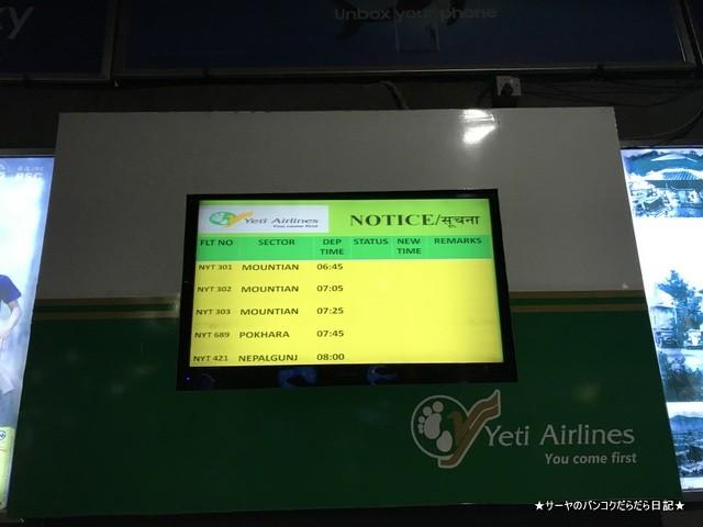 everest tour エベレスト遊覧飛行 カトマンズ ネパール (15)