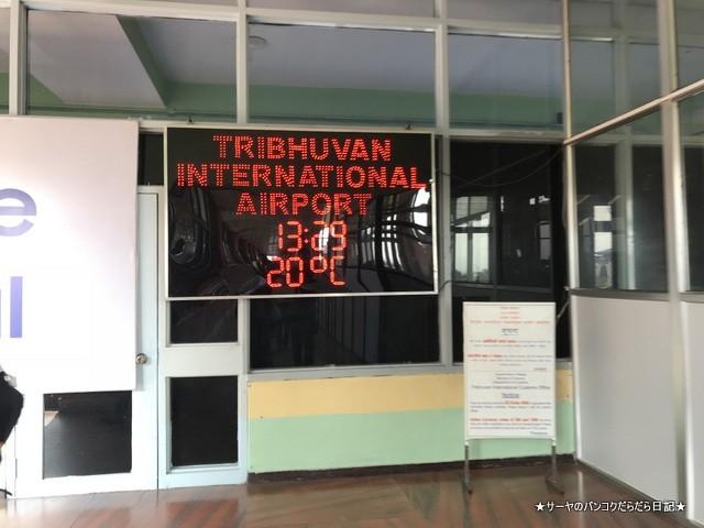 トリブバン国際空港 (4)