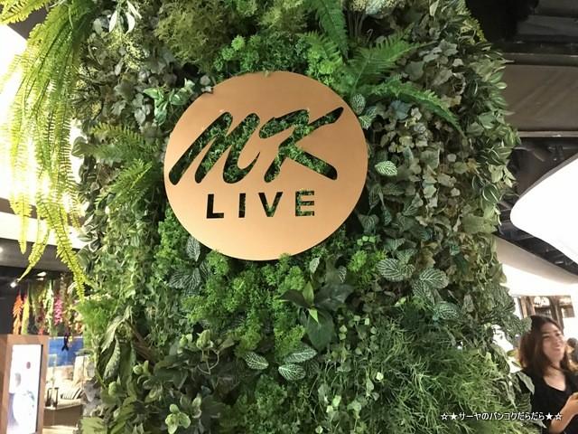 MK SUKIエムクオーティエ  MK Live Emquartier (4)
