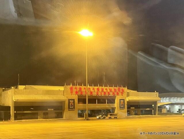 TRANG AIRPORT トラン空港 タイ旅行 (7)