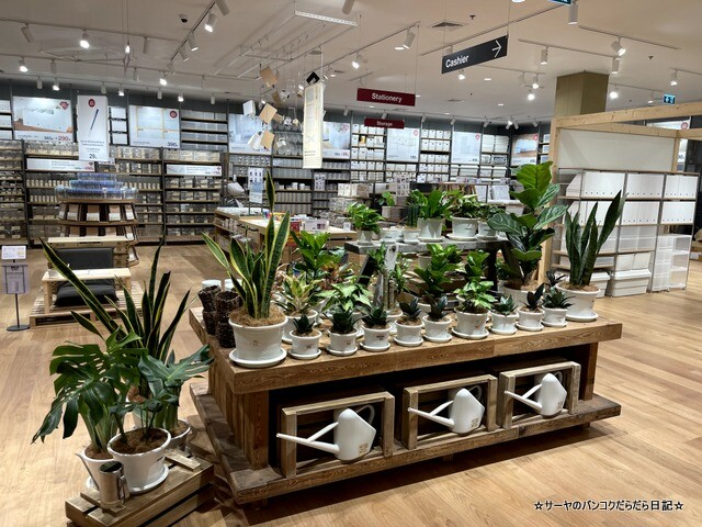 MUJI 無印良品 NEW CONCEPT STORE (6)