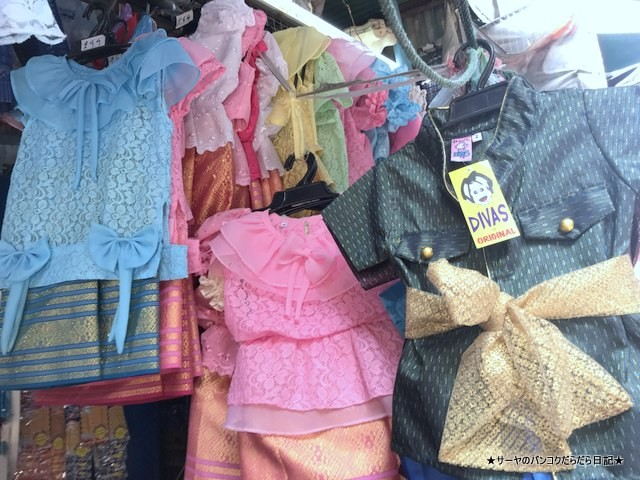 プラカノン市場 バンコク タイ衣装 子供服 (2)