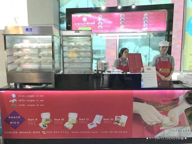 Tublee 豚まん バンコク 有名 チェーン店 サラパオ (2)