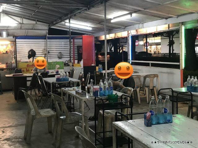 プラーパオソットパッタナカーン タイ料理 バンコク