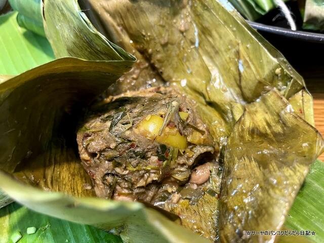 エープカーオエーププラー RARK ラーク タイ料理 (7)