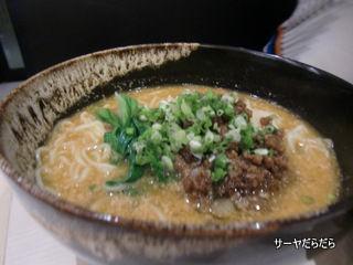 20121012 日本橋餃子  5