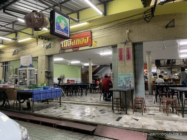 mueang-thong-phattakhan チェンライ タイ料理 (7)